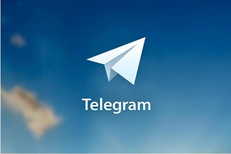 دانلود کتاب آموزش تلگرام نسخه کامپیوتر و گوشی با لینک مستقیم+ ترفندها