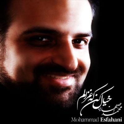 دانلود آهنگ جدید محمد اصفهانی بنام خیال کن غزالم+متن
