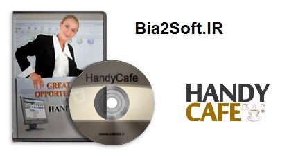 دانلود HandyCafe v3.3.21 - نرم افزار مدیریت كافی نت و گیم نت