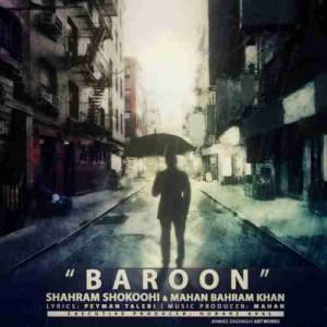 دانلود آهنگ جدید شهرام شکوهی و ماهان بهرام خان بارون+متن