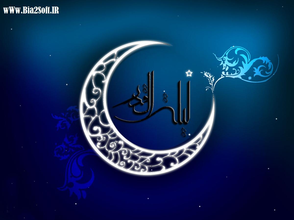 فضیلت و اعمال شب قدر ماه رمضان