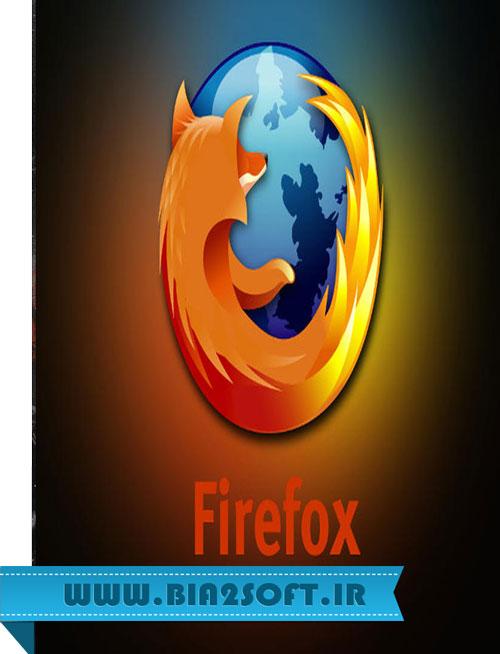 نسخه جدید مرورگر فایرفاکس Mozilla Firefox منتشر شد! (45)