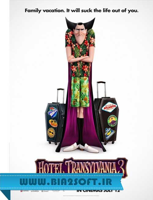 دانلود هتل ترانسیلوانیا ۳ – Hotel Transylvania 3 Summer Vacation 2018