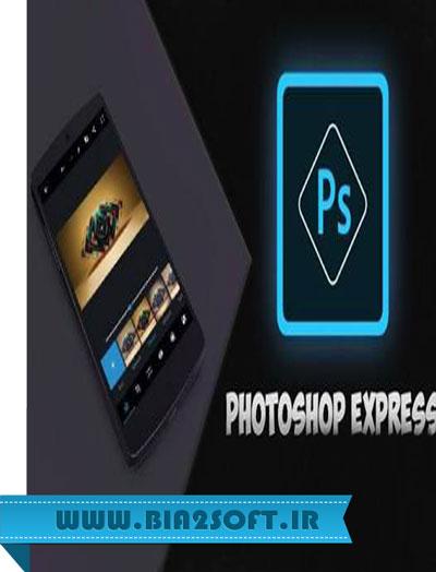 دانلود Adobe Photoshop Express Premium 5.1.524 – فتوشاپ اکسپرس برای اندروید