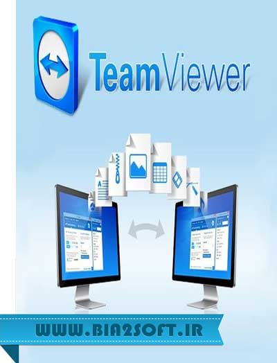 TeamViewer All Editions 13.2.14327 مدیریت رایانه از راه دور