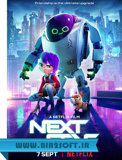 دانلود دوبله فارسی انیمیشن نسل جدید Next Gen 2018 WEBRip NF 1080p