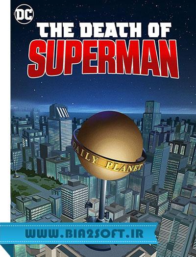 دانلود دوبله فارسی انیمیشن مرگ سوپرمن The Death of Superman 2018 + کیفیت ۴K UHD