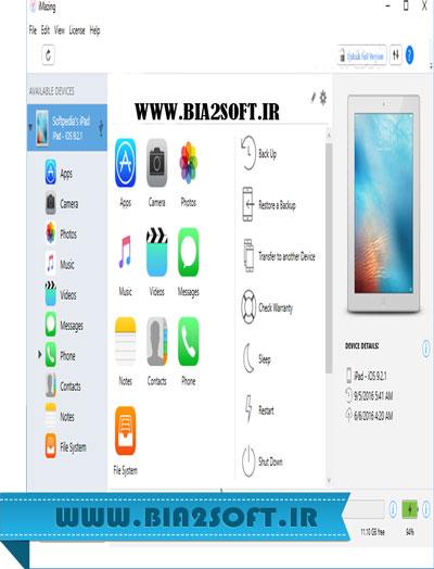 دانلود DigiDNA iMazing 2.6.2 – نرم افزار تبادل اطلاعات بین دستگاه iOS و ویندوز