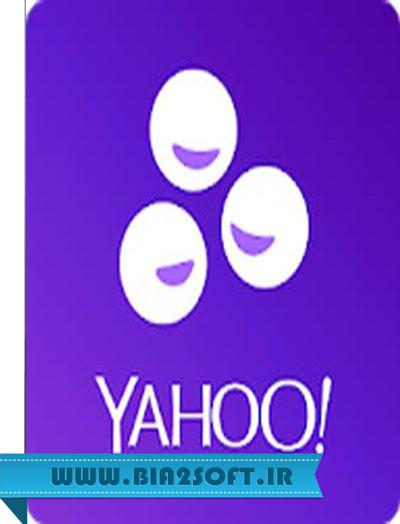 Yahoo Together Group chat Organized v1.5.0 دانلود برنامه یاهوتوگدر شبکه اجتماعی یاهو