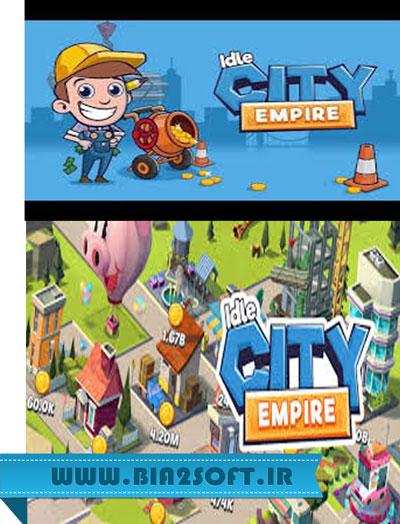 Idle City Empire v3.0.0 دانلود بازی امپراتوری ساخت شهر