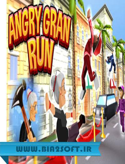 Angry Gran Run – Running Game v1.70 دانلود بازی فرار مادر بزرگ اندروید