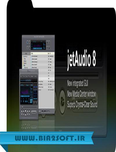 دانلود پلیر جت آدیو Cowon JetAudio Plus 8.1.6.20701
