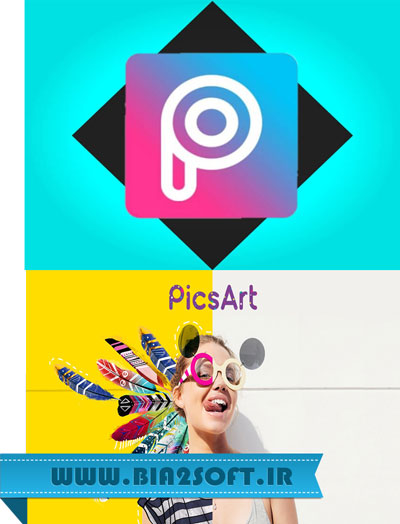 PicsArt Photo Studio v10.7.8 دانلود پیکس ارت برنامه ویرایشگر حرفه ای عکس