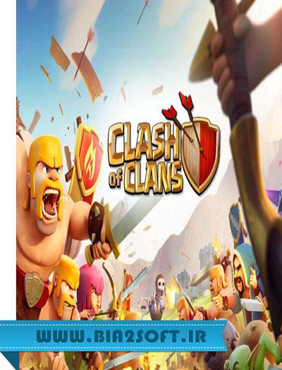 Clash of Clans v11.49.4 دانلود کلش اف کلنز