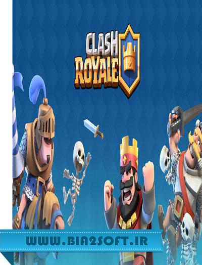 Clash Royale v2.4.3 دانلود بازی کلش رویال + نسخه مود شده
