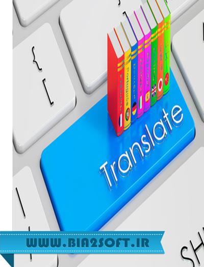 Google Translate v5.24.1.RC05.217797701 دانلود نسخه آفلاین مترجم گوگل