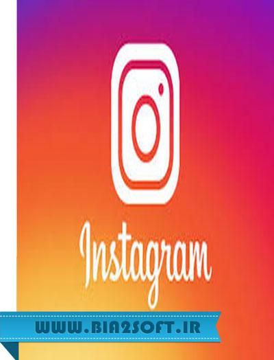 Instagram v68.0.0.11.99 دانلود اینستاگرام + نسخه کم حجم