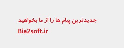 حدود 75 درصد از کاربران تلگرام را ایرانی ها تشکیل داده اند