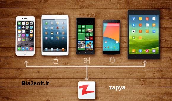 دانلود نرم افزار Zapya 3.4 زاپیا جهت ارسال فایل از طریق وایرلس اندروید و کامپیوتر