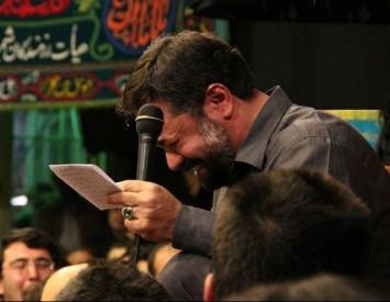 دانلود مداحی ببار ای بارون ببار از حاج محمود کریمی با لینک مستقیم